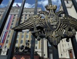Russian-Defense-Ministry