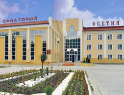 08021220444113_sanatorii-osetiya-severnaya-osetiya-alaniya