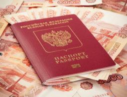 passport_rubles_spaxiax