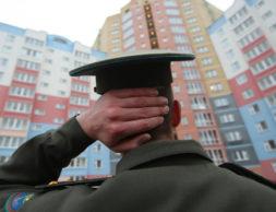 жилье военные юво