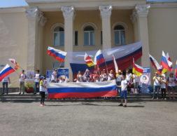 дети флаг осетия россия