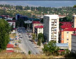 Znakomtes-Tskhinval