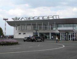 aerodrom-vladikavkaz
