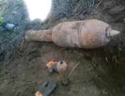 Бомба Моздокский