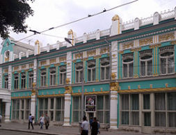 Art_Museum_named_after_M._S._Tuganov