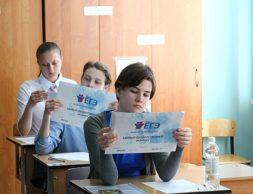 shkolniki_YUzhnoj_Osetii