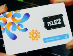 rostelekom-tele2-buy