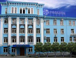 Фасад Севкав