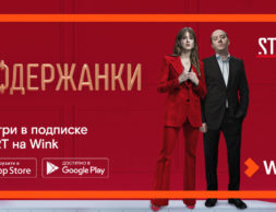 soderzhanki2_1200x628