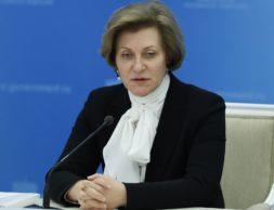 MOSCOW, RUSSIA - JANUARY 29, 2020: Head of Russia's Federal Service for the Oversight of Consumer Protection and Welfare (Rospotrebnadzor), Chief Sanitary Inspector Anna Popova at a meeting of the Russian government's emergency team for the prevention of introduction and spread of coronavirus; at the moment Russia's has no officially confirmed cases of the Wuhan coronavirus. Dmitry Astakhov/POOL/TASS  Ðîññèÿ. Ìîñêâà. Ðóêîâîäèòåëü Ðîñïîòðåáíàäçîðà, ãëàâíûé ãîñóäàðñòâåííûé ñàíèòàðíûé âðà÷ ÐÔ Àííà Ïîïîâà âî âðåìÿ áðèôèíãà ïî èòîãó çàñåäàíèÿ øòàáà ïî ïðåäóïðåæäåíèþ çàâîçà è ðàñïðîñòðàíåíèÿ êîðîíàâèðóñà íà òåððèòîðèè ÐÔ. Äìèòðèé Àñòàõîâ/POOL/ÒÀÑÑ